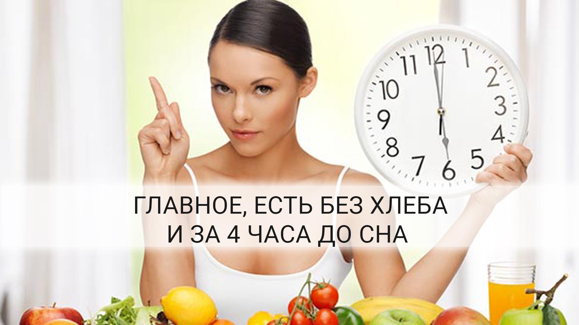 Уральские пельмени жена не ест после 6