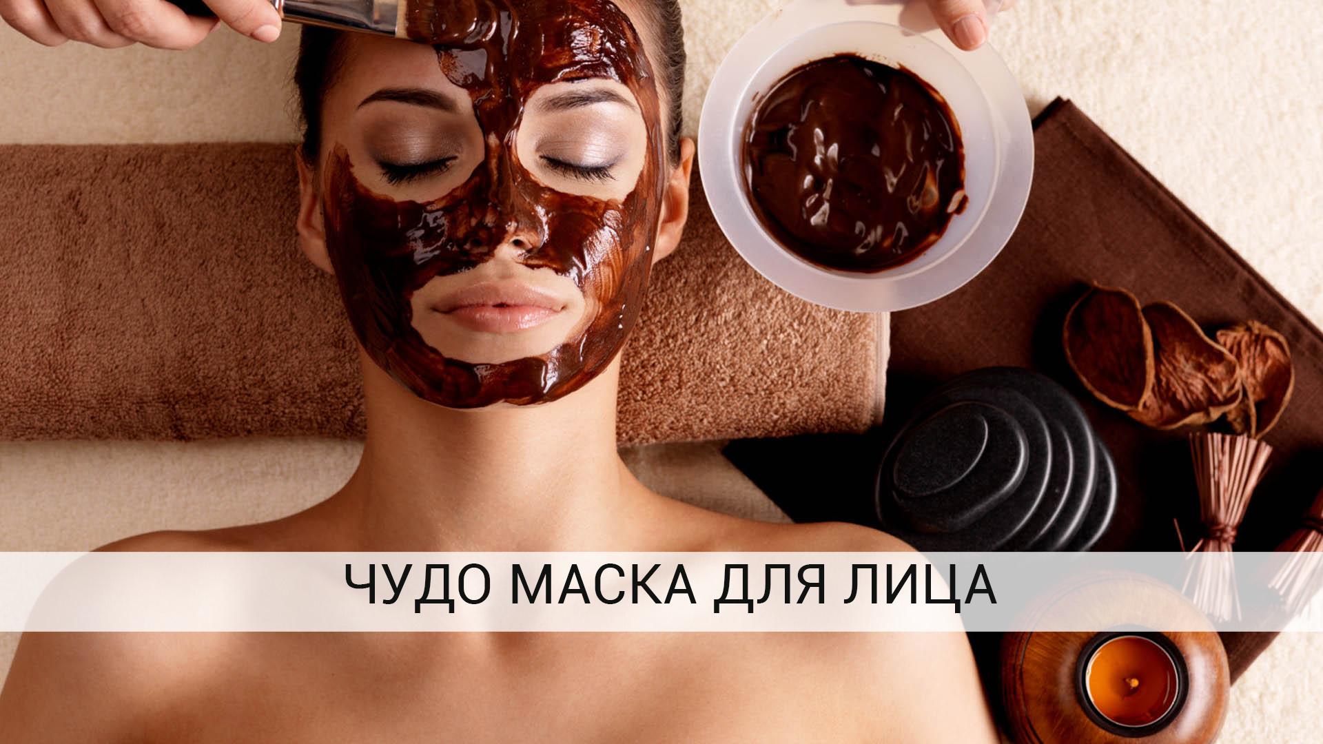 6 рецептов домашних масок для лица