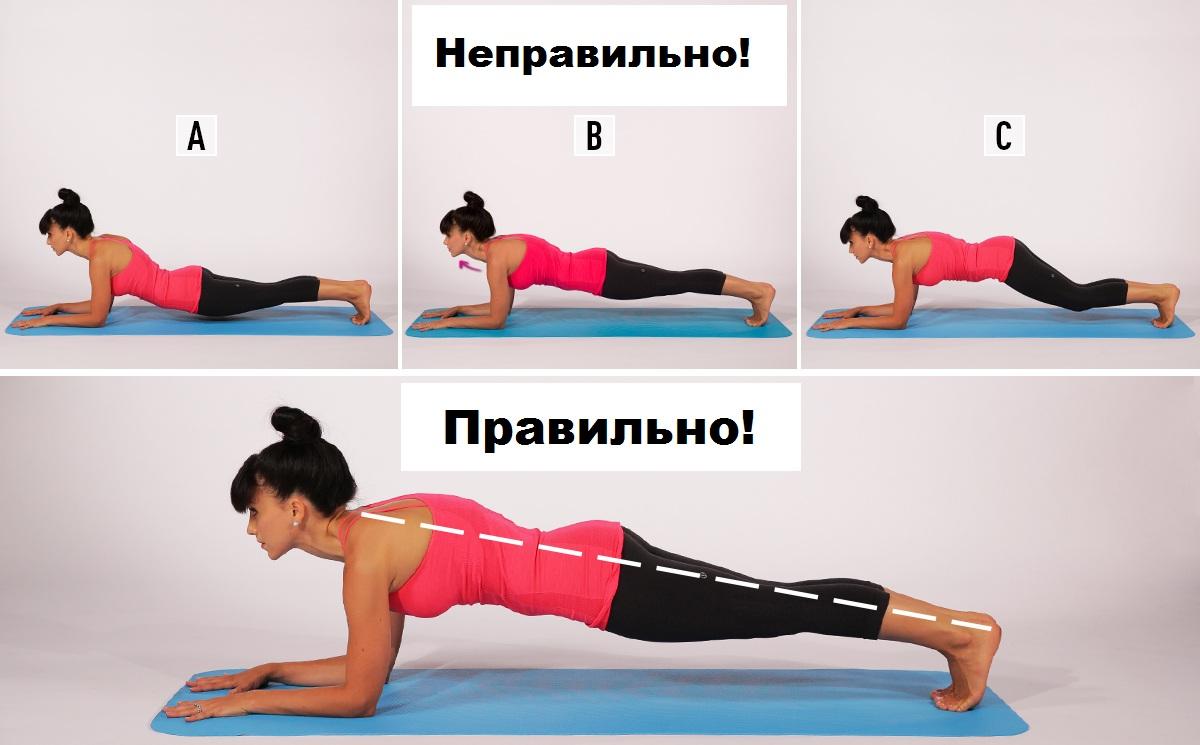 Упражнение «планка»: подтягиваем тело за 4 минуты
