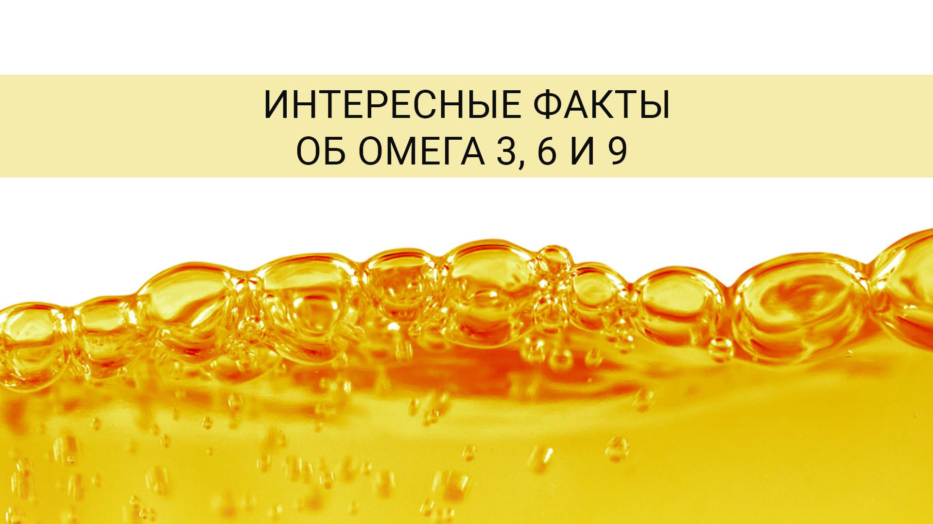 Растительное масло вред