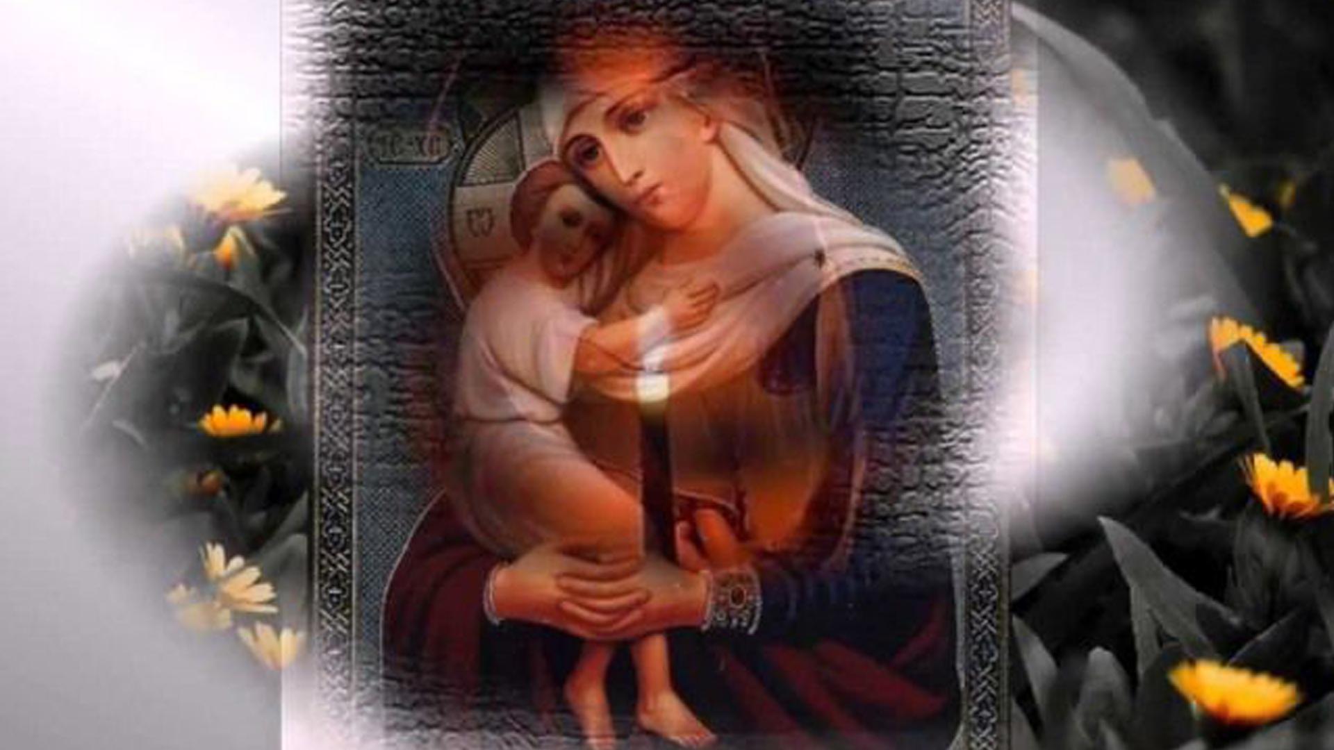 Родительские молитвы