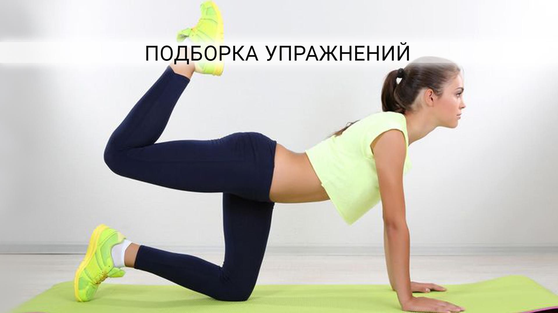 Найти слабые места на теле