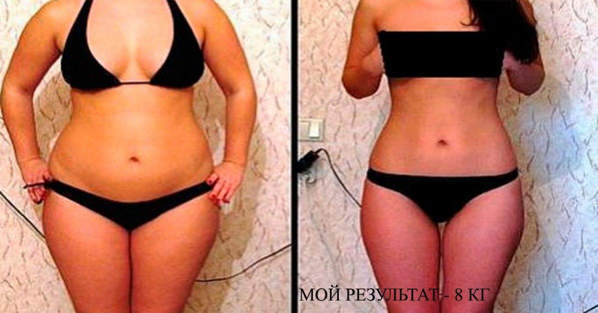 Самый простой способ похудеть
