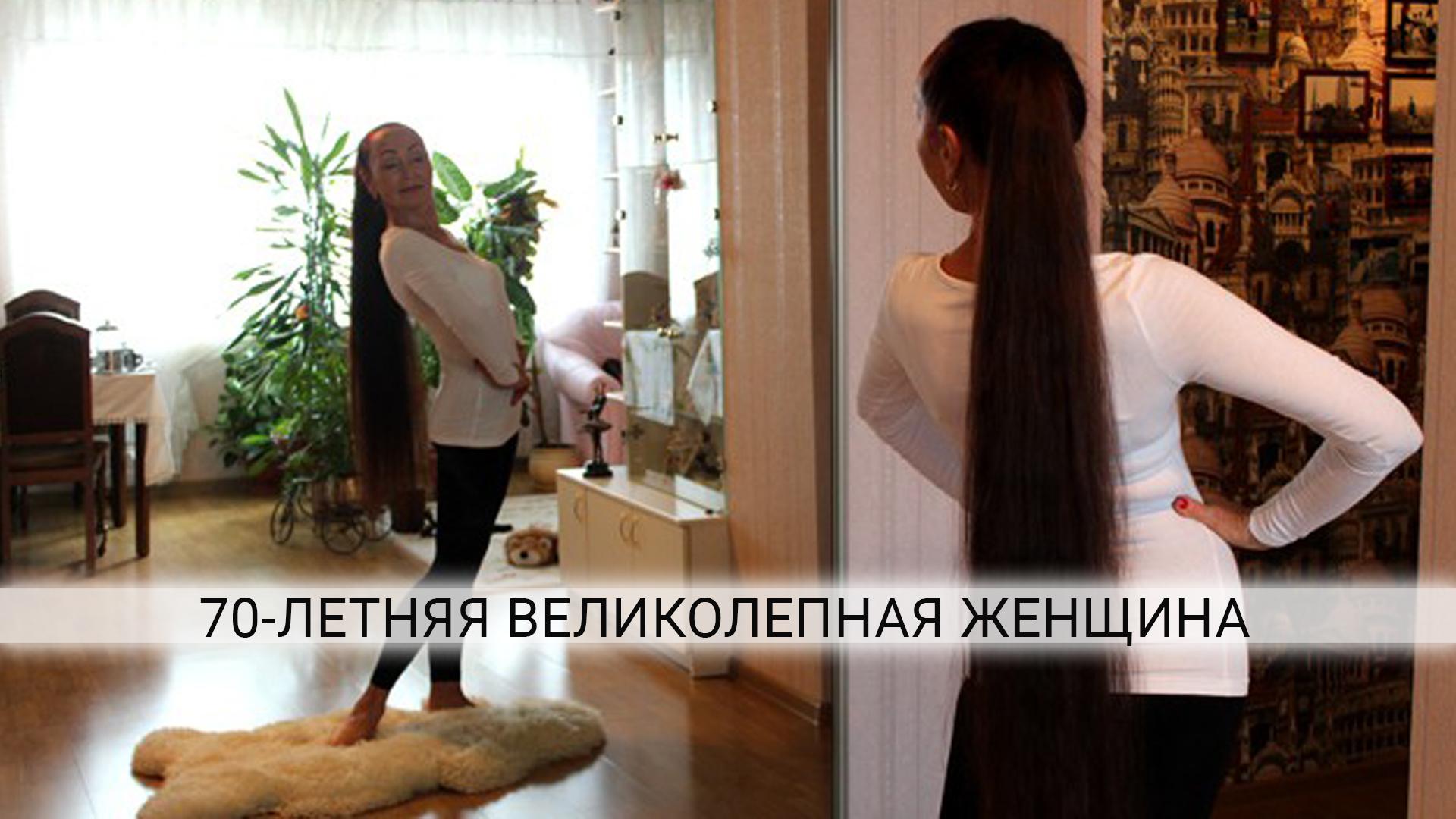 Нинель Блохина