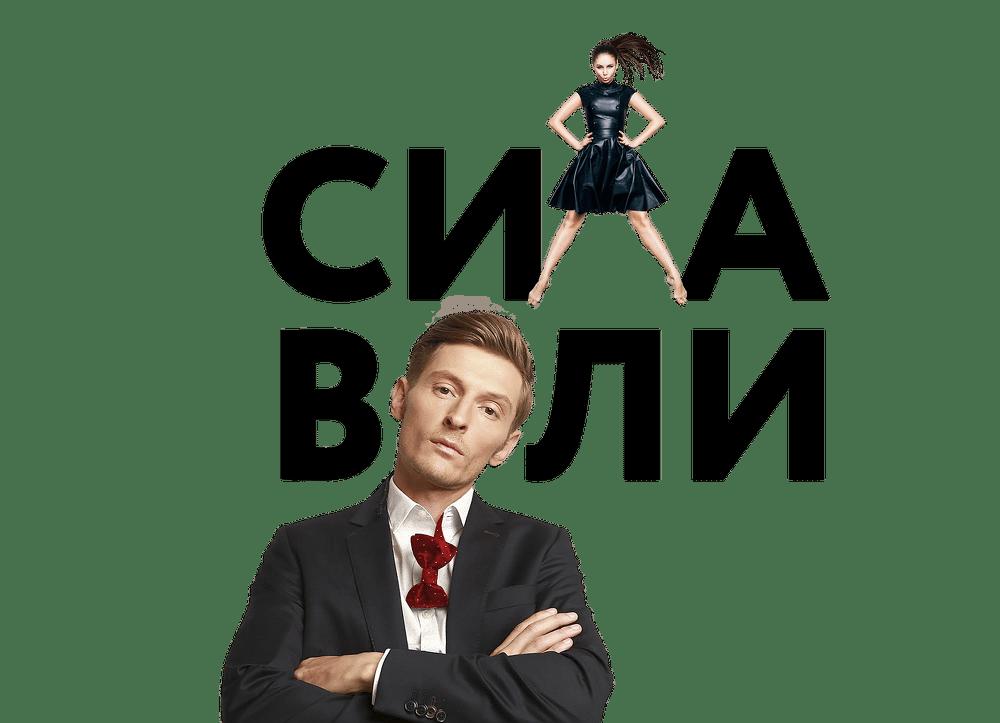 Ляйсан Утяшева раскрыла секрет своей красоты и хорошей фигуры
